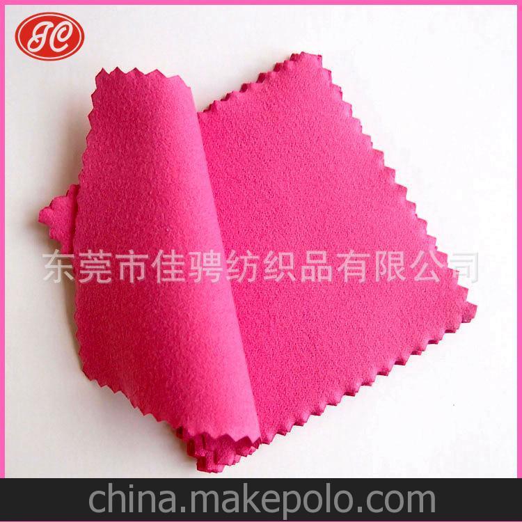 佳骋供应 超细纤维超柔双面绒珠宝首饰擦拭布玉器保养布