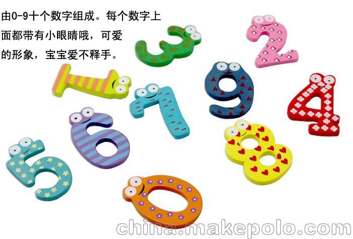 宝宝早教0-9木制10个数字冰箱贴韩国卡通磁性贴儿童益智玩具1-3岁