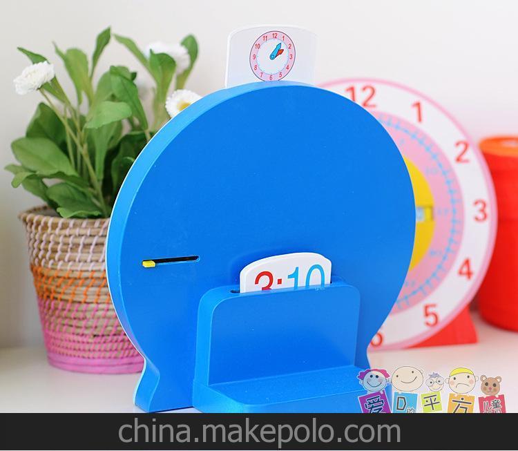 木制时钟认知/幼儿早教认识钟表 儿童益智玩具1-3岁 配卡片 2色