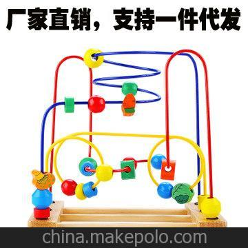 淘宝热卖丹妮奇特大号绕珠儿童早教宝宝益智玩具1-3岁一件代发