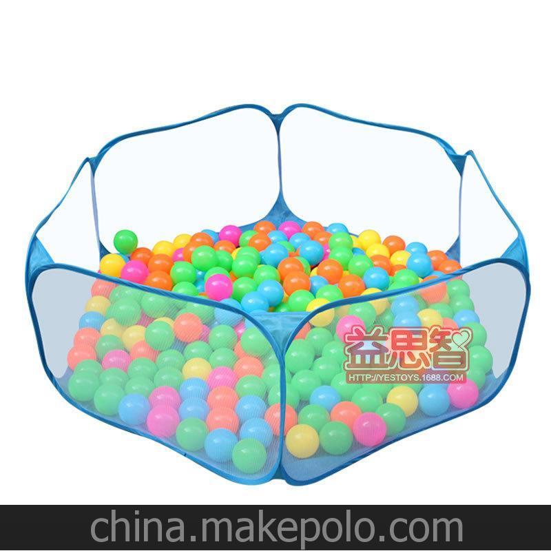 蓝天海洋球池儿童波波球帐篷 宝宝婴儿益智玩具1-2-3岁