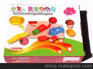 切切看玩具水果蔬菜 木制儿童过家家系列益智玩具 1-3岁宝宝玩具
