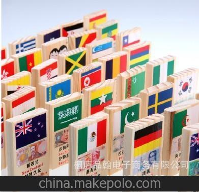 儿童早教积木 100片知识国旗货币多米诺骨牌 儿童益智玩具1