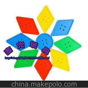 几何纽扣串线幼儿园桌面游戏儿童益智玩具提高动手能力玩具1斤装