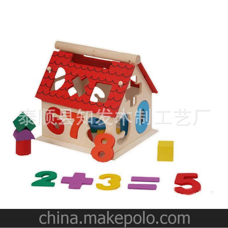 宝宝几何形状盒数字屋智慧屋形状配对智力盒儿童益智玩具1-2-3岁