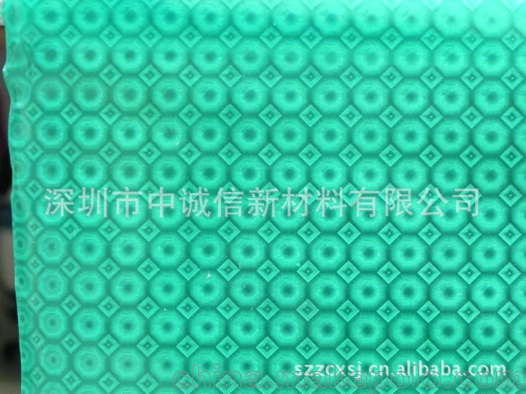 厂家直销)PVC有色透明薄膜 手袋,箱包,文具,充气玩具制造