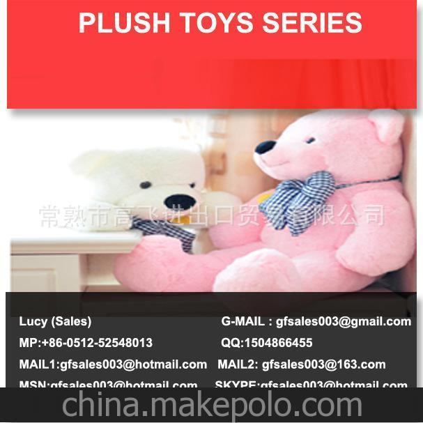 发光玩具制造促销