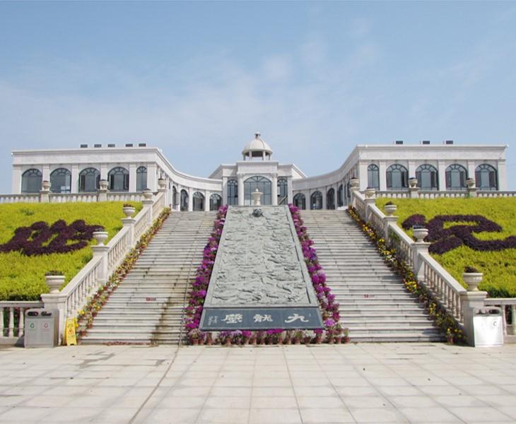 三千世界-九龙宫陵园