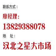 武汉鑫美鑫办公家具有限公司