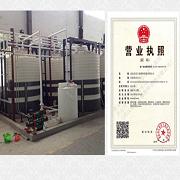 武汉佳士德塑料容器有限公司