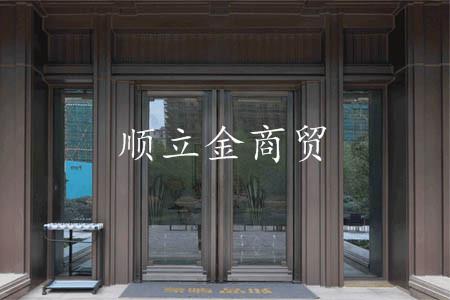 襄阳顺立金商贸-特殊门