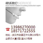武汉何氏伟业建筑工程有限公司