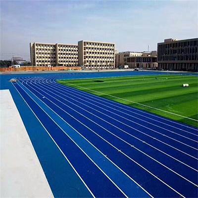 世纪阳光体育用品--塑胶跑道