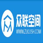 武汉众联空间建设工程有限公司
