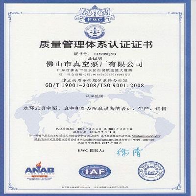 若波达专业提供企业管理咨询,体系认证,产品认证等服务