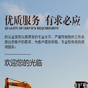 武汉奔利鑫钢构有限公司