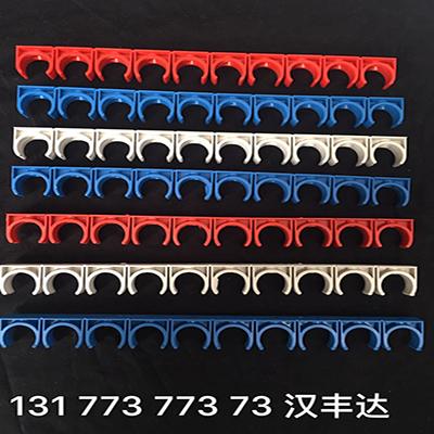 汉丰达塑料-16线管排卡(长、短)