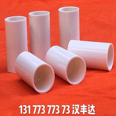 汉丰达塑料-16型国标直接