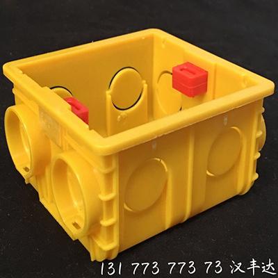 汉丰达塑料-高级86型PVC阻燃拼接线盒、底盒