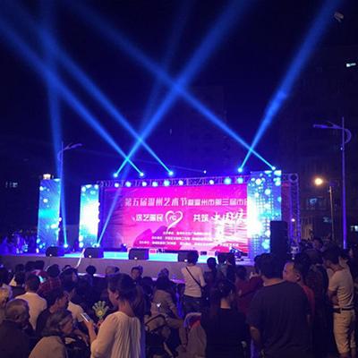 君熠文化-大型舞台活动