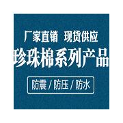 湖北锦宏环保科技有限公司