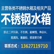 武汉佰强不锈钢工程有限公司