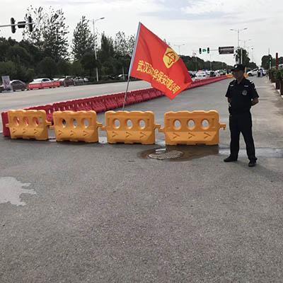 深宝华—定制保安服务