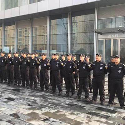 深宝华—物业保安服务