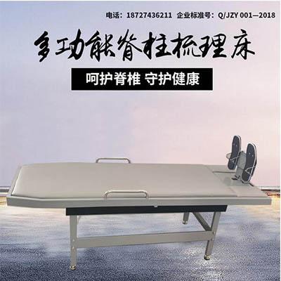 智驭机电设备-抖脊床
