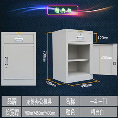 龙博办公-钢制矮柜系列