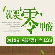 湖北佰航建材科技有限公司
