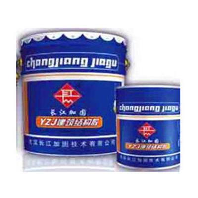 长江加固-25年专注加固材料的研究和生产,行业典范