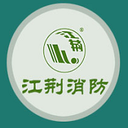 湖北江荆消防科技股份有限公司