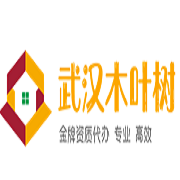 武汉木叶树教育咨询有限公司