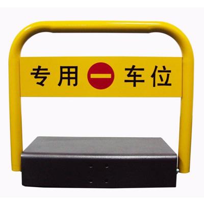 麟峰电子-方形遥控车位锁