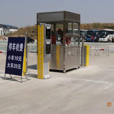 麟峰电子-客运站停车系统