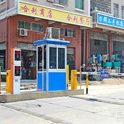 麟峰电子-物流园停车系统