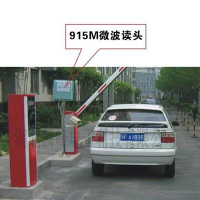 麟峰电子-远距离微波不停车读卡系统安装图