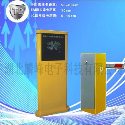 麟峰电子-T2中距离停车系统