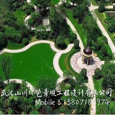 山川环艺景观-景观规划、园林设计、园林工程施工