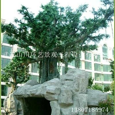 山川环艺景观-仿真树产品