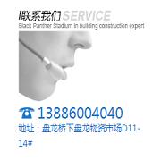 武汉方圆顺达钢构有限公司