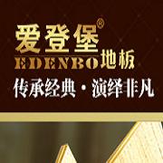 武汉市品冠装饰材料有限公司