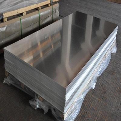 中昌隆信-主要经营:铝板、铝卷、花纹铝板、铝滑槽、镀锌板