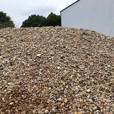 光辉建材-5-10cm 鹅卵石