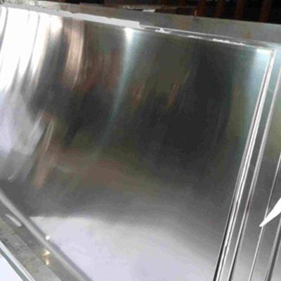 中昌隆信—铝板