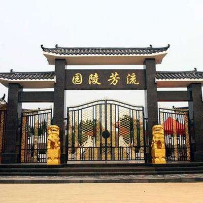 百年祥和—武汉流芳陵园