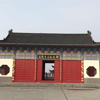 百年祥和—红山寺陵园