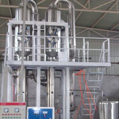 晟驰蒸发器—二效强制循环蒸发器