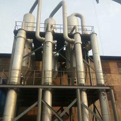 晟驰蒸发器—氯化钾三效蒸发器